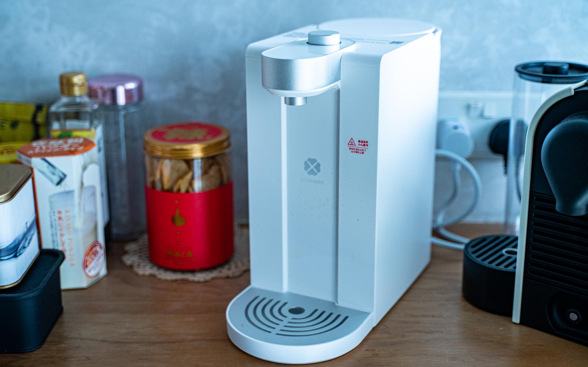 Xiaomi S2101 Scishare Hot Water Dispenser
